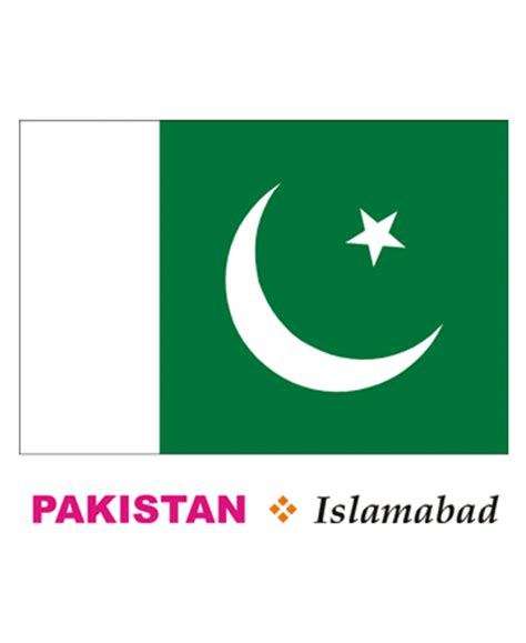 Independence Day in Pakistan - timeanddatecom